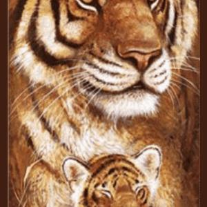 Тигрица майка